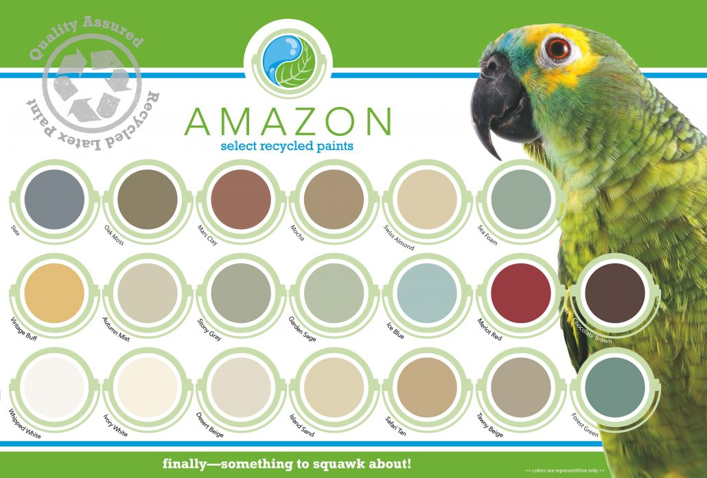Amazon Select Recycled Paint Color Palette 2016